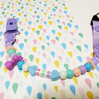 Cheerful custom name baby pacifier chain nipple clip can change vanilla pacifier with purple