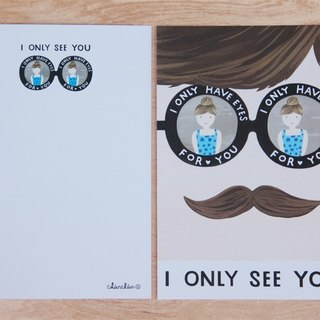Chienchien - I ONLY SEE YOU! - Series 02 Illustrator Postcard / Card