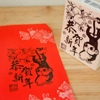 Kat Hing surplus maple monkey stamp / Monkey red envelopes