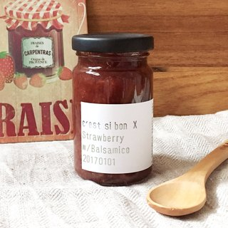 Hand made jam x Strawberry w / Balsamico