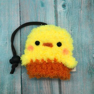 Marshmallow Animal Key Bag - Small Key Bag (Yellow Duckling)