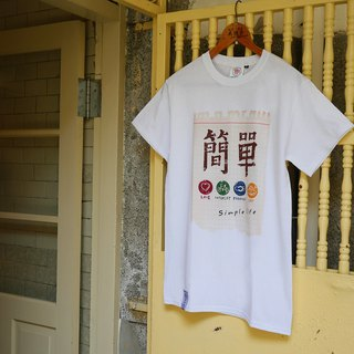 < since so since the sale > retro T-SHIRT-simple (white)