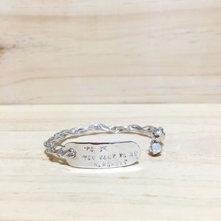 To be you want to be_custom ringing bracelet