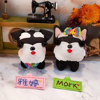 Skillful cat x city cat black gray snow narner vertical ear / lop ear custom name doll pendant hanging key ring