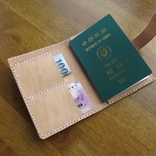 Travel memory passport holder primary color vegetable tanned leather. Hand-stitched [Jane One Piece]