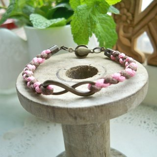 Infinity Woven Bracelet - Press Button (Pink + Coffee)