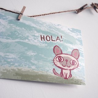 Postcards -! Hola kitten