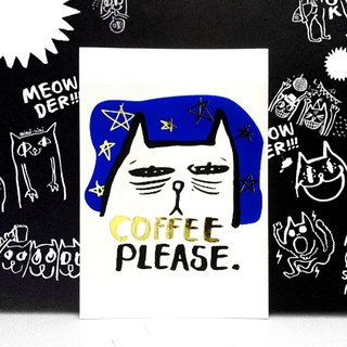 "Wanying Hsu cat down postcard ""COFFEE PLEASE"""