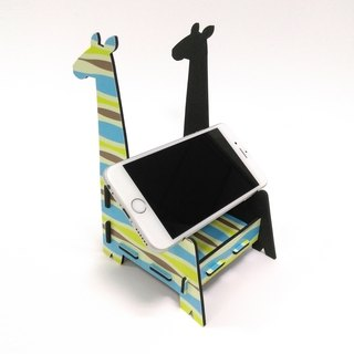 [ImSTONE stone paper gift] Giraffe note paper holder mobile phone holder 2.0 / Desk Organizer / DIY