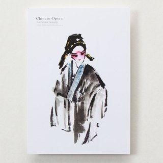 Ink postcards {West Chamber opera - Zhang Gong}