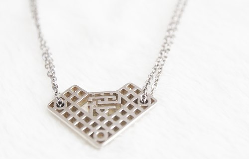 [Silver] Chinese word Xia Bomi creative jewelry - love --925 creative handmade silver necklace Year Limited Goods