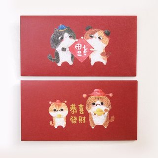 Racha flower illustration red envelopes (paragraph 6 into 2)