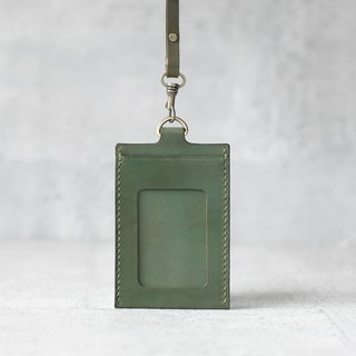 Green leather ID card case