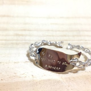 To be you want to be____. Brave Dream bracelet