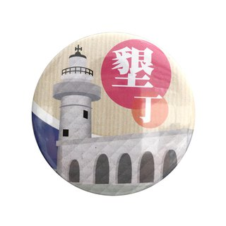 Magnet Opener-[Taiwan Attractions Series]- Kenting