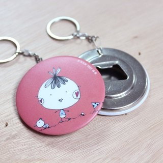 Opener key ring / pink little girl