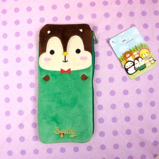 Squly Short Velvet Pen Bag (E015SQB)