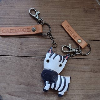 Cute smile small gray / original Pimi pure leather key models - custom name (festival, birthday gift)