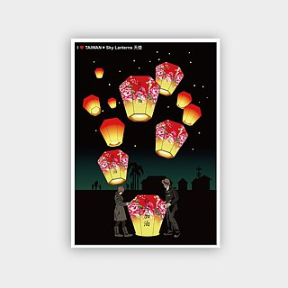 I love Taiwan Postcards ● lanterns Sky Lanterns