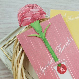 [Carnations] card