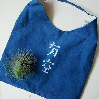 5mins Studio bag - herbal dyed shoulder bag