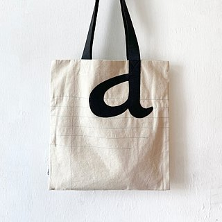 Exercises Book Tote Bag: Alphabet B A G( Link with Handle )