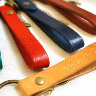 """Graduation season"" long elegant leather key ring - containing pendant & Lettering"