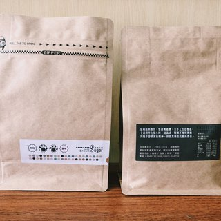 [Moment] Brown Sugar Brown Sugar Hand bags full of happiness | ginger (powder)