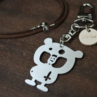 "【Peej】""I Love to Eat"" Stainless Steel Keychain"