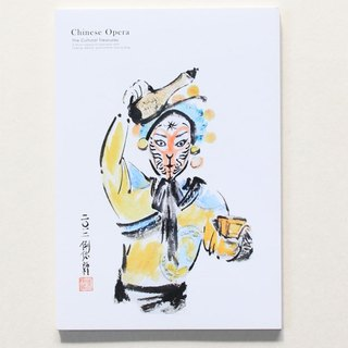 Ink opera postcard {havoc - Monkey stealing wine fruit}