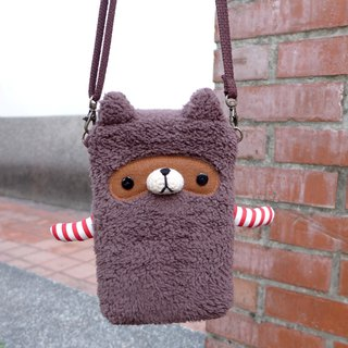 Raccoon phone bag (with back rope)