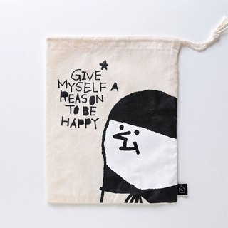 Give yourself a happy reason / medium storage bag