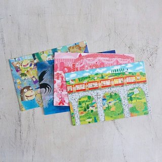 Inspiration cradle Lema picture book postcards 4 into the group
