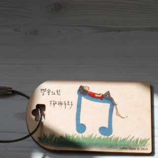 [Luggage tag] relax