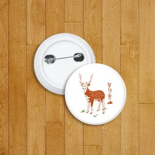 Deer brooch badge AQ1-CCTW35