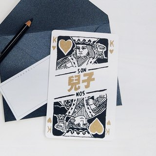 Poker Series - K / son - Cards / Postcards