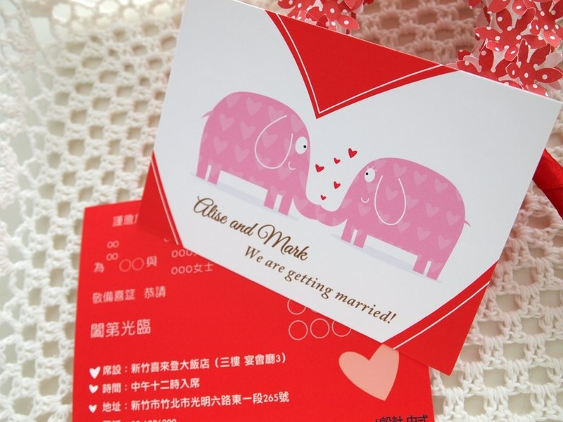 Wedding card - kiss! My elephant