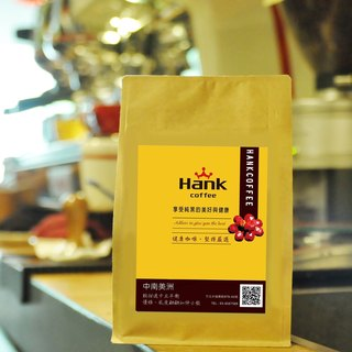 [Hank] Hank coffee Colombian coffee beans super (half a pound)