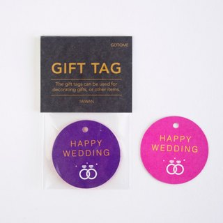 GOTOME | Gift Elevators ring (pink / purple) | packaging tag | custom printing
