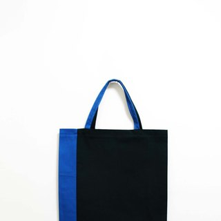 Wahr_ with blue-green canvas bag
