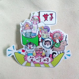 Stickers [ Seven Lucky Gods ] 8pc