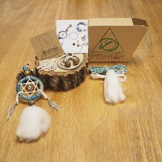 DIY Dreamcatcher key chain kit (set D)~ Valentine's Day gift birthday present Christmas gifts Indian.