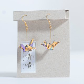 \Crane Crane/ Origami Earrings_Egyptian Yellow