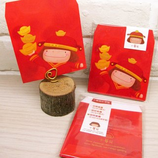 Small mushroom red bag C section - Lucky Fortune Mini Edition