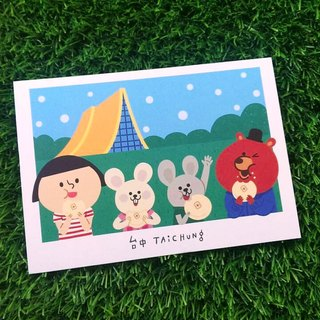 {FiFi Urban Series postcards} ★ ★ Taichung sun cakes to eat