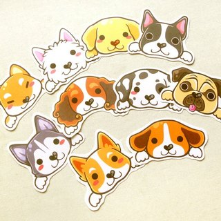 Dog Stickers 10 Pieces - Non-Waterproof Stickers