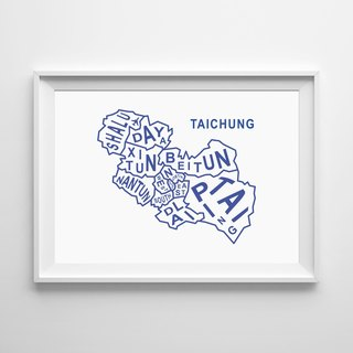 Taichung Taichung District Administrative Customizable Hanging Poster