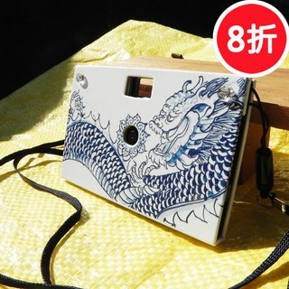 (8-fold) Paper Shoot paper paper camera can shoot creative digital camera Lomo retro exchanging gifts included 4GB SanDisk MicroSD memory card four kinds of effects Taiwanese Brands (ink series - Long)