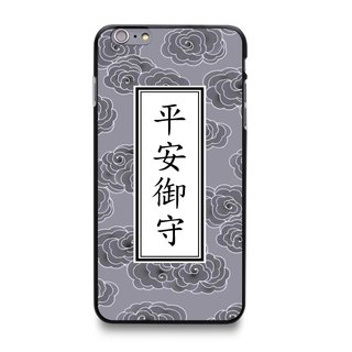 Japanese wind Yu Shou after Lucky Lucky Phone Case (Ping Yu Shou -L74) - iPhone 4, iPhone 5, iPhone 6, iPhone 6, Samsung Note 4, LG G3, Moto X2, HTC, Nokia, Sony