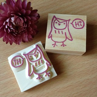 White Owl SAY Hi! Hand-made rubber stamp